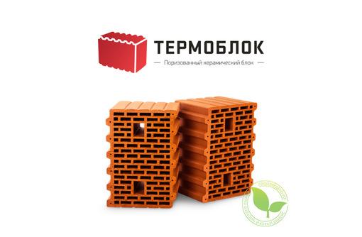Керамический камень Термоблок - Кирпичи, камни, блоки в Армавире