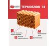 Керамический камень Термоблок, фото — «Реклама Армавира»