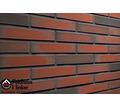 Клинкерная плитка Фельдхаус Акция - Отделочные материалы в Армавире
