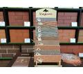 Керамическая плитка Керма в Армавире и Новокубанске - Отделочные материалы в Армавире