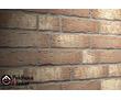 Фасадная клинкерная плитка Sintra, фото — «Реклама Армавира»