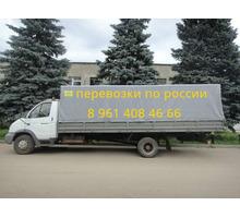 Квартирный переезд из Славянска-на-Кубани по РФ - Грузовые перевозки в Славянске-на-Кубани