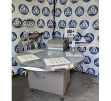 Блистерная автоматическая машина - Продажа в Краснодарском Крае