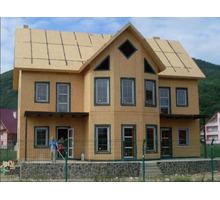 Торгово-строительная компания СипСтройЮг - Строительные работы в Анапе