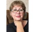 Психолог онлайн и очно по России - Психологическая помощь в Краснодарском Крае