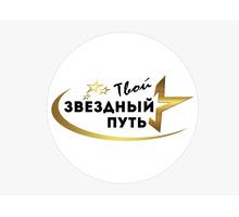 """Центр физического развития """"Звездный путь"""" - Танцевальные студии в Краснодарском Крае"""