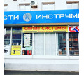 Магазин сплит систем в Анапе - Продажа в Анапе