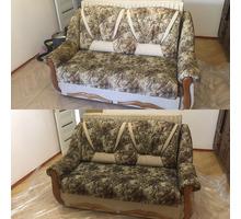 Химчистка мягкой мебели, ковров, салонов авто. - Клининговые услуги в Краснодарском Крае
