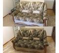 Химчистка мягкой мебели, ковров, салонов авто. - Клининговые услуги в Сочи