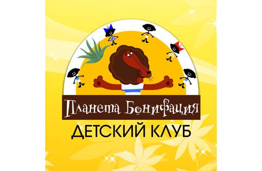 Заместитель директора в детский образовательный центр г. Лабинск - Образование / воспитание в Армавире