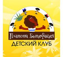 Заместитель директора в детский образовательный центр - Образование / воспитание в Курганинске