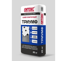 Плиточный клей Литокс Триумф, 25кг - Отделочные материалы в Краснодаре
