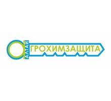 Агрохимзащита Алтай - средства защиты растений - Средства защиты в Анапе