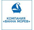 Реставрация ванн в Краснодарском крае – компания Ванна Морев»: красота ванн по выгодным ценам! - Сантехника, канализация, водопровод в Анапе