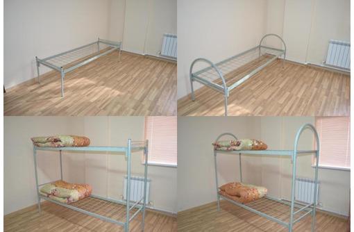 Металлические  кровати эконом, фото — «Реклама Горячего Ключа»