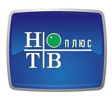 НТВ+ за 3 $ в месяц все каналы - Спутниковое телевидение в Краснодаре