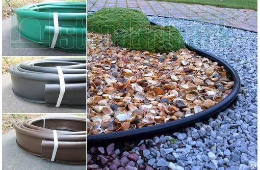 Садовый бордюр Канта в Армавире и Новокубанске, фото — «Реклама Армавира»