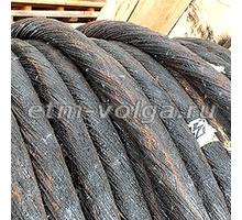 Продаем кабель   АСБ2л со склада в Волгограде - Продажа в Адлере