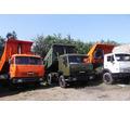 Камаз для вывоза строительного мусора отходов веток и грунта - Вывоз мусора в Краснодаре