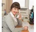 Отличная высокооплачиваемая, подработка для девушек, женщин, студентов и пенсионеров - Работа для студентов в Краснодаре