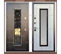 Входная дверь AURUS (Ковка-2) Сандал белый со стекло-пакетом 100 мм.. - Двери входные в Краснодаре