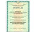 Урологический массаж В ЧАСТНОМ КАБИНЕТЕ - Массаж в Новороссийске