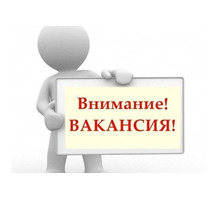 Специалист по интернет-рекламе - Другие сферы деятельности в Кропоткине
