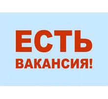 Менеджер по персоналу в Крупнуюкомпанию - ИТ, компьютеры, интернет, связь в Новокубанске