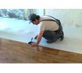 Укладка ламината паркета линолеума плинтуса - Напольные покрытия в Геленджике