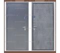 Входная дверь Торино Тёмно-серый букле / Бетон 100 мм. Россия : - Двери входные в Краснодарском Крае
