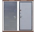 Входная дверь Торино Тёмно-серый букле / Роял Вуд Серый 100 мм. Россия : - Двери входные в Краснодарском Крае