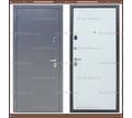 Входная дверь Торино Тёмно-серый букле / Роял Вуд Арктик 100 мм. Россия : - Двери входные в Краснодарском Крае