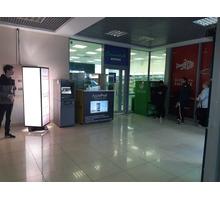 Реклама на Навагинской (световой крутящийся пилларс) - Услуги по недвижимости в Краснодарском Крае