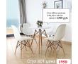 Столы и стулья для ресторанов и кафе и баров, фото — «Реклама Сочи»