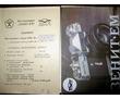 Фотоаппарат Зенит EM (СССР), фото — «Реклама Краснодара»