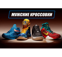 Новое поступление отличных кроссовок. - Женская обувь в Краснодаре