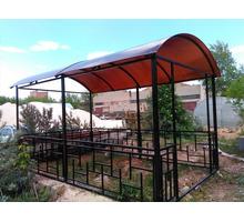 Металлическая беседка разборная «Радуга» - Садовая мебель и декор в Курганинске