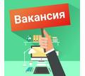Специалист контактного цента - Управление персоналом, HR в Славянске-на-Кубани