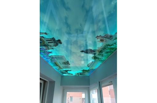 Натяжной потолок  ДИЛЕРАМ - Натяжные потолки в Белореченске