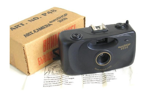 EuroShop 2000, пленочная камера, фото — «Реклама Кропоткина»