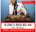 ⚖ Юрист по банкротству физических лиц в Усть-Лабинске ✅ - Юридические услуги в Краснодарском Крае