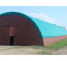 Ремонт крыши, ремонт кровли ангаров - Кровельные материалы в Краснодаре