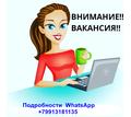 Рекламный менеджер интернет-магазина - Управление персоналом, HR в Краснодарском Крае