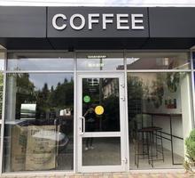 Кофе свежей обжарки оптом и в розницу - Продукты питания в Адлере