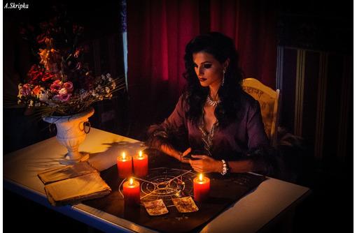 Услуги магии.Профессиональная колдунья, ясновидящея и парапсихолог.пн.Без обмана. - Гадание, магия, астрология в Адлере