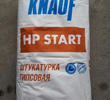 KNAUF HP Старт гипсовая штукатурка - Цемент и сухие смеси в Краснодарском Крае