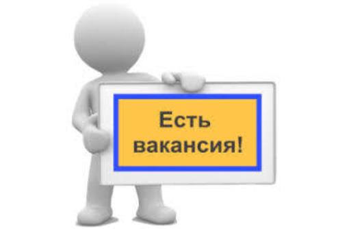 Персональный менеджер в интернет-магазин - Управление персоналом, HR в Новороссийске