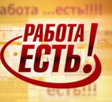 Помощник менеджера удаленно - Работа на дому в Белореченске