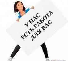 Менеджер интернет-магазина - Работа для студентов в Краснодарском Крае