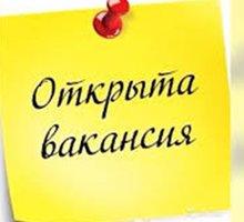 Помощник руководителя в крупную компанию - Руководители, администрация в Краснодарском Крае
